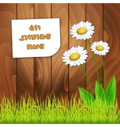 Shavuot background vector