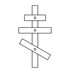 Religious orthodox cross icon outline style vector