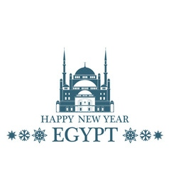 Greeting card egypt vector
