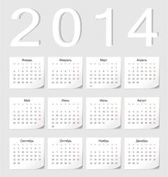 Russian 2014 calendar vector image vector image