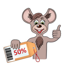 Discount mouse vector