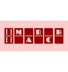 Calendar date - march 12 domino bones style vector