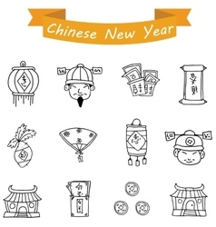 Chinese icons vector image vector image
