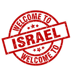 Welcome to israel red stamp vector