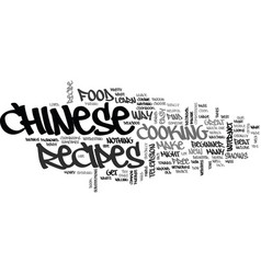 Where to find chinese recipes text word cloud vector