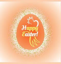 big easter egg glittering frame and text inside vector image