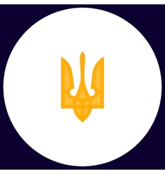 Trident computer symbol vector image vector image