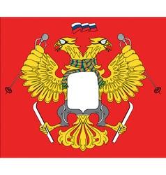 Bicapital eagle vector