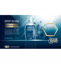Digital blue deep ocean liquid soap mockup vector image vector image
