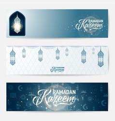 Horizontal ramadan kareem vector