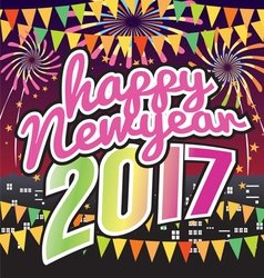 Happy New Year 2017 Celebration vector image vector image