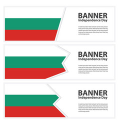 Bulgaria flag banners collection independence day vector
