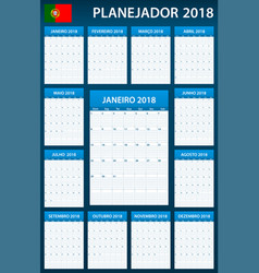 Portuguese planner blank for 2018 scheduler vector
