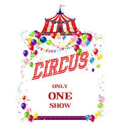 Circus holiday card vector