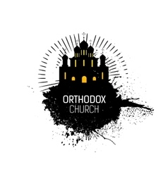 Orthodox Cathedral Church silhouette vector image vector image