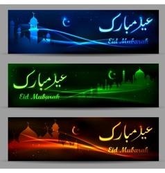 Eid mubarak banner vector