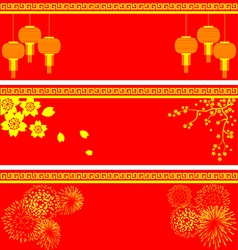 set of Chinese background vector image vector image