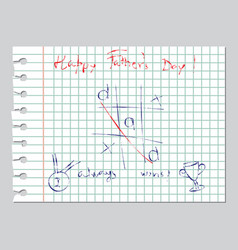 Happy fathers day dad wins card vector