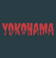 yokohama city name and silhouettes on them vector image vector image