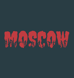 moscow city name and silhouettes on them vector image vector image