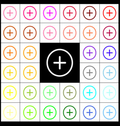 positive symbol plus sign  felt-pen 33 vector image