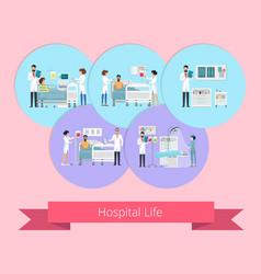 hospital life visualization vector image vector image