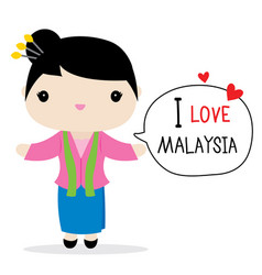 Malaysia woman national dress cartoon vector