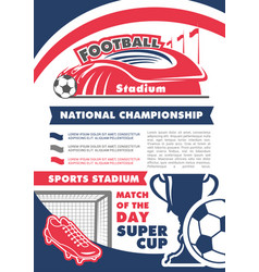 poster for football soccer championship vector image vector image