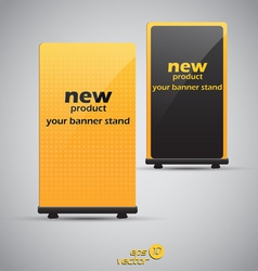 banner board vector image