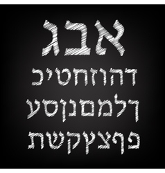 Chalk hebrew font on a dark background alphabet vector