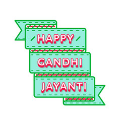 Happy gandhi jayanti day greeting emblem vector
