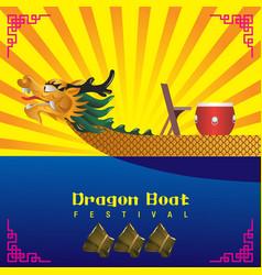 Dargon boat festival vector