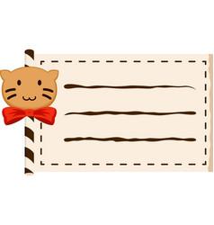Cat paper roll vector