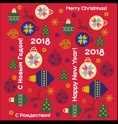 happy new year and merry christmas 2018 17 vector image