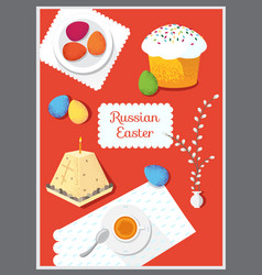 set russian easter food food russian vector image