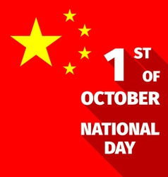 Chinese national day holiday background with flag vector
