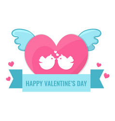 Heart with wings and lovebirds vector