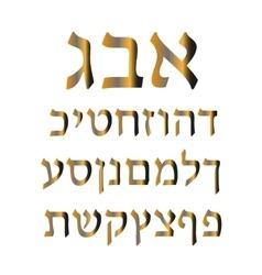 Golden hebrew alphabet vector