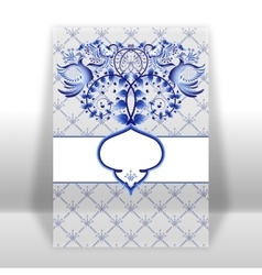 Template greeting card or invitation with blue vector