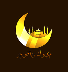 Ramadan kareem mosque and a crescent muslim vector