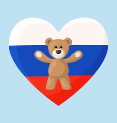 Russian Teddy Bears vector image vector image