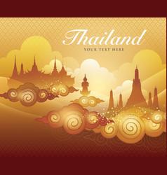 thailand amazing paradise vector image