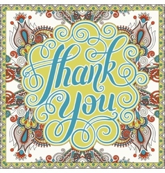 Thank you handwritten lettering inscription on vector