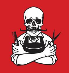 Skull of barber logo template vector