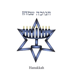 Hanukkah chanukia and the star of david hanukkah vector