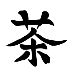 japanese symbol vector image