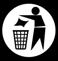 Garbage bin eps 10 vector