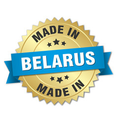 Made in belarus gold badge with blue ribbon vector