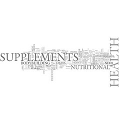 are the health supplements safe text word cloud vector image
