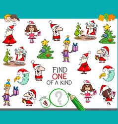 Christmas one of a kind cartoon activity vector